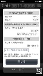 050plus11.jpg