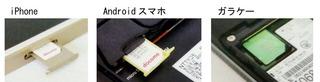 格安SIMスロット01.jpg