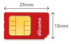 標準SIM.jpg