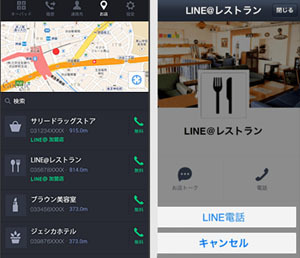 line00.jpg